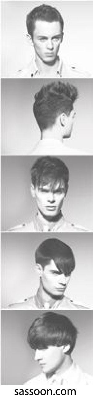Мужские стрижки в салоне красоты Alexander Utkin